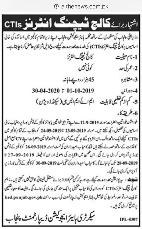 Hiring Of Ctis For Academic Session 2019 2020 Higher